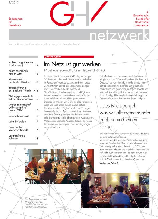 141222_GHV-Netzwerk_7-1