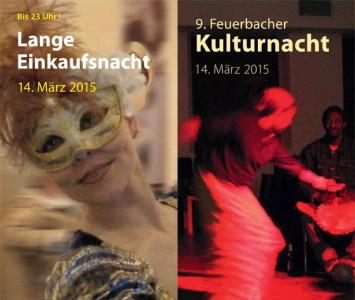 FeuerbachNacht2015_title1