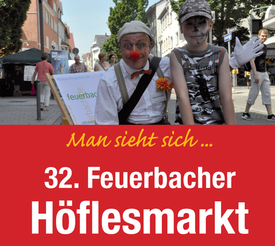 HM17-title-Logo-Vorbericht
